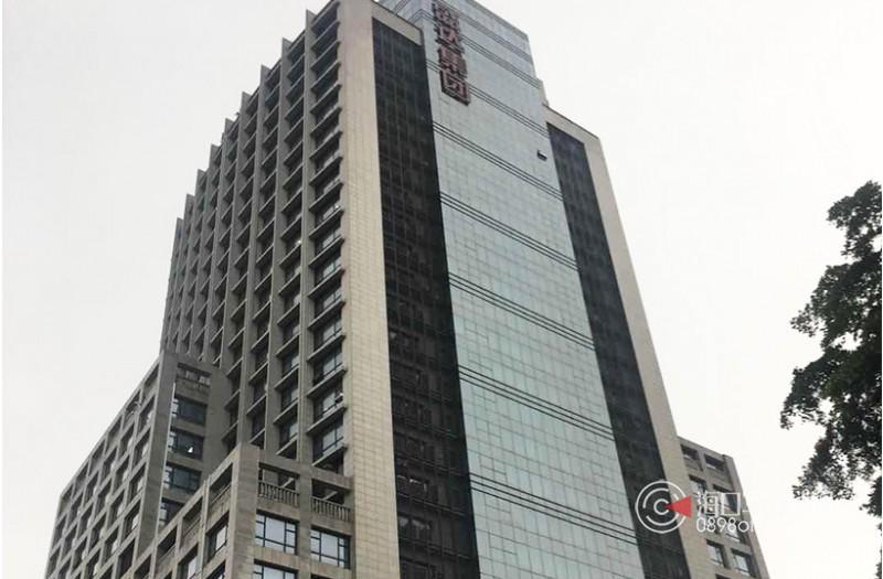 華夏銀行大廈