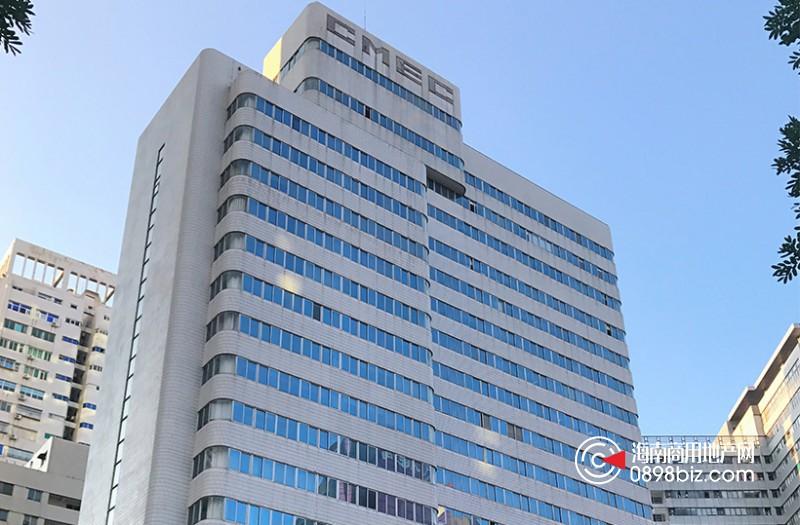中机海南大厦