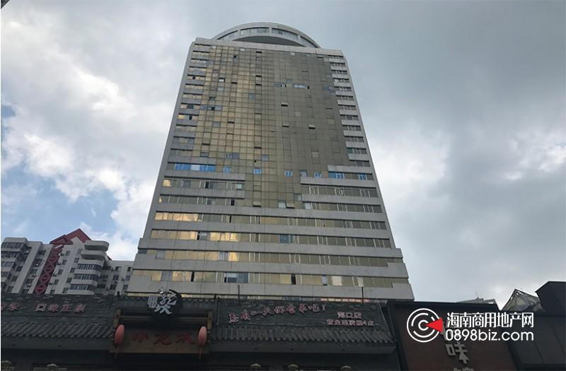 嘉陵国际大厦
