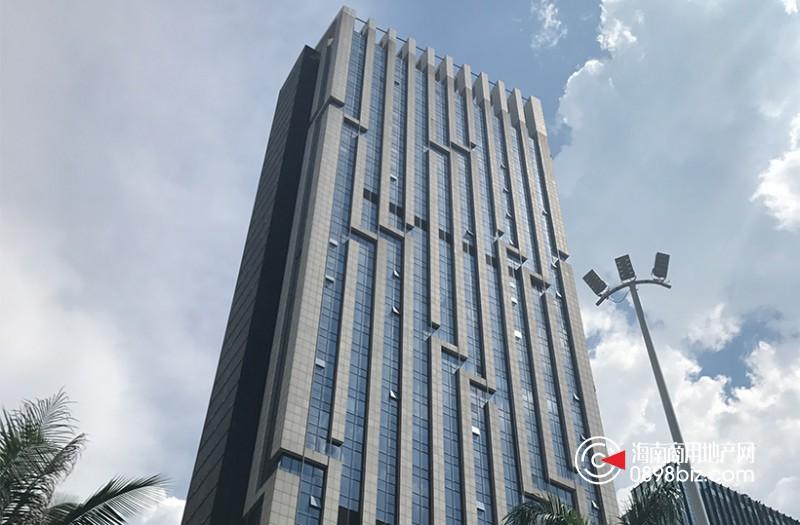海墾國際金融中心