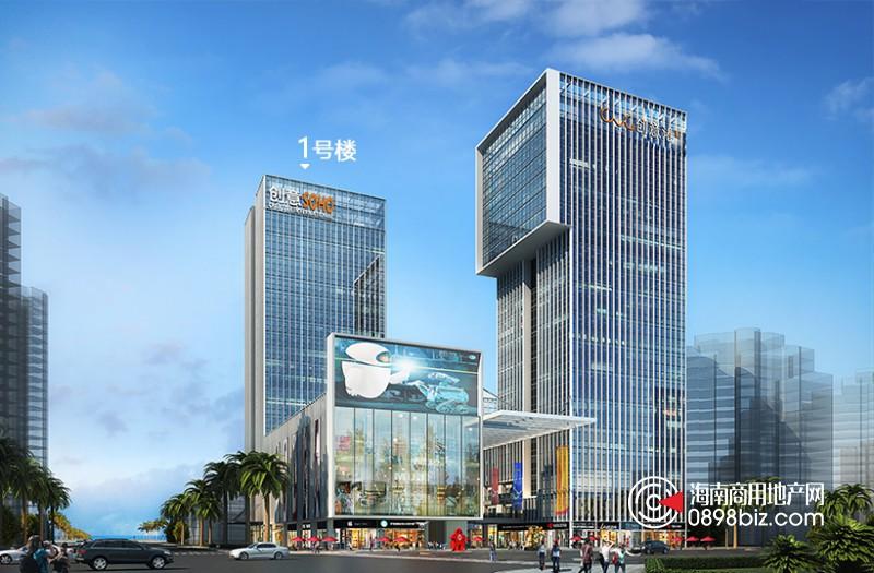 海南国际创意港二期1号楼