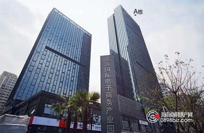 滨海国际金融中心A栋
