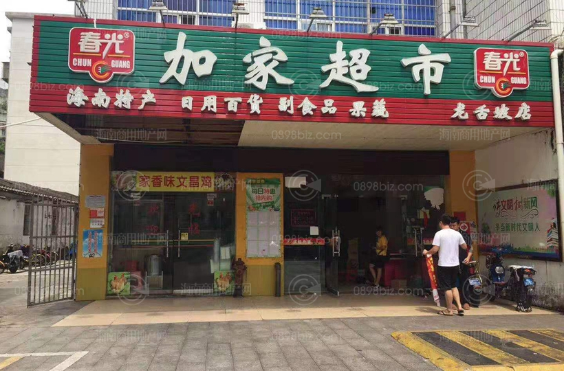 其他商圈 龙舌坡市场临街商铺 308㎡