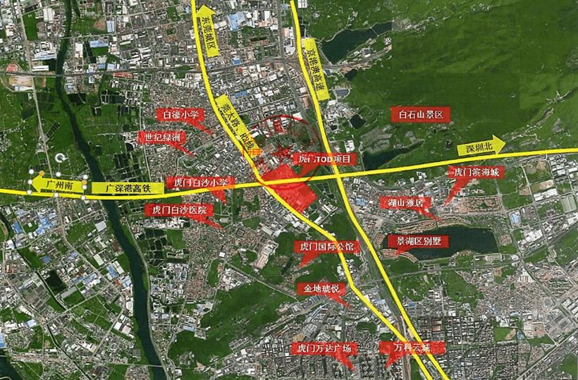国铁保利66亿元摘东莞虎门高铁站TOD地块