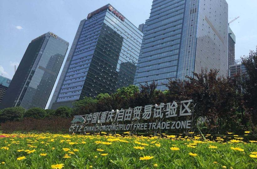 【重庆】两江新区与吉利控股集团正式签约