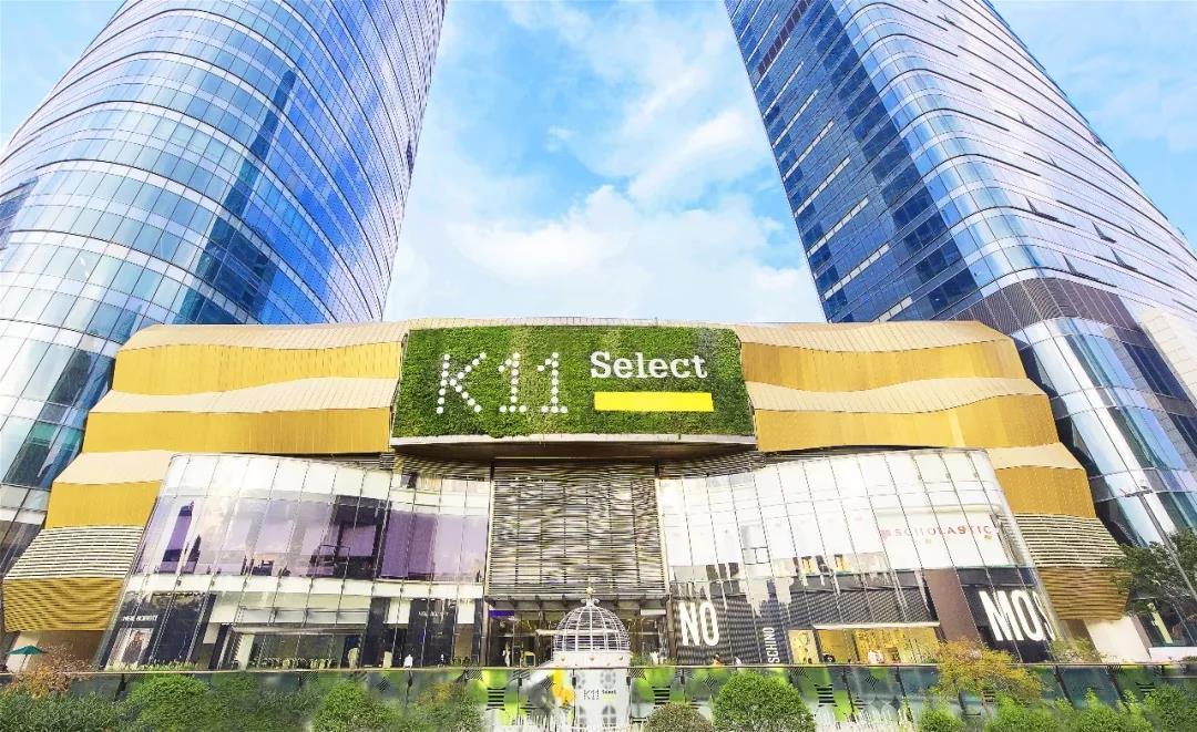 从七普人口数据看中国城市商业,未来购物中心的机会