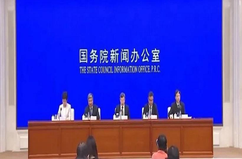 海南自贸港跨境服务贸易负面清单全解读